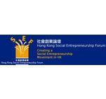 HK Social Entrepreneurship Forum's Logo