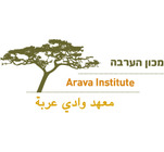 Arava Institute's Logo